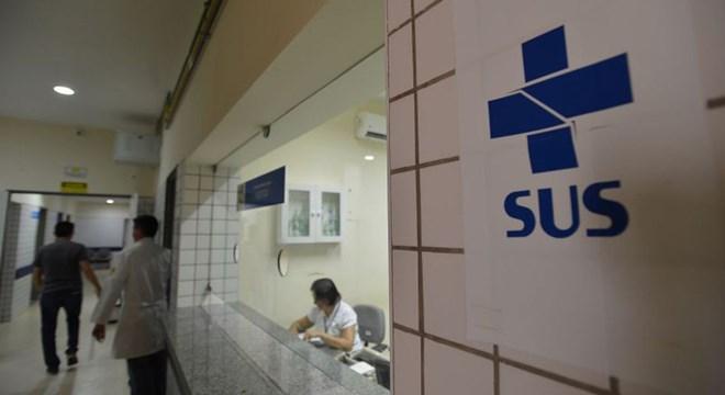 Doença que leva à perda de visão tem novo tratamento ofertado pelo SUS (Crédito: Agência Brasil)