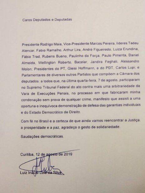 Lula agradeceu aos parlamentares pelo esforço — © Reprodução