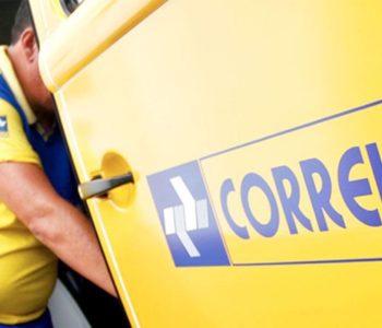 Sindicatos acatam decisão judicial e decretam fim da greve dos Correios — © Reprodução