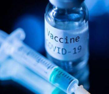 Imunizante contra a Covid-19 — © Reprodução