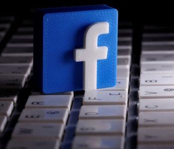 Logomarca do Facebook — © Reprodução