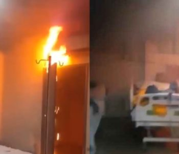 Incêndio registrado em enfermaria do HGE, em Maceió | © Reprodução